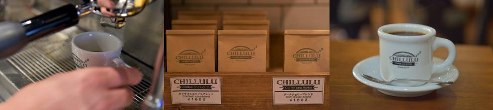 コーヒー豆画像